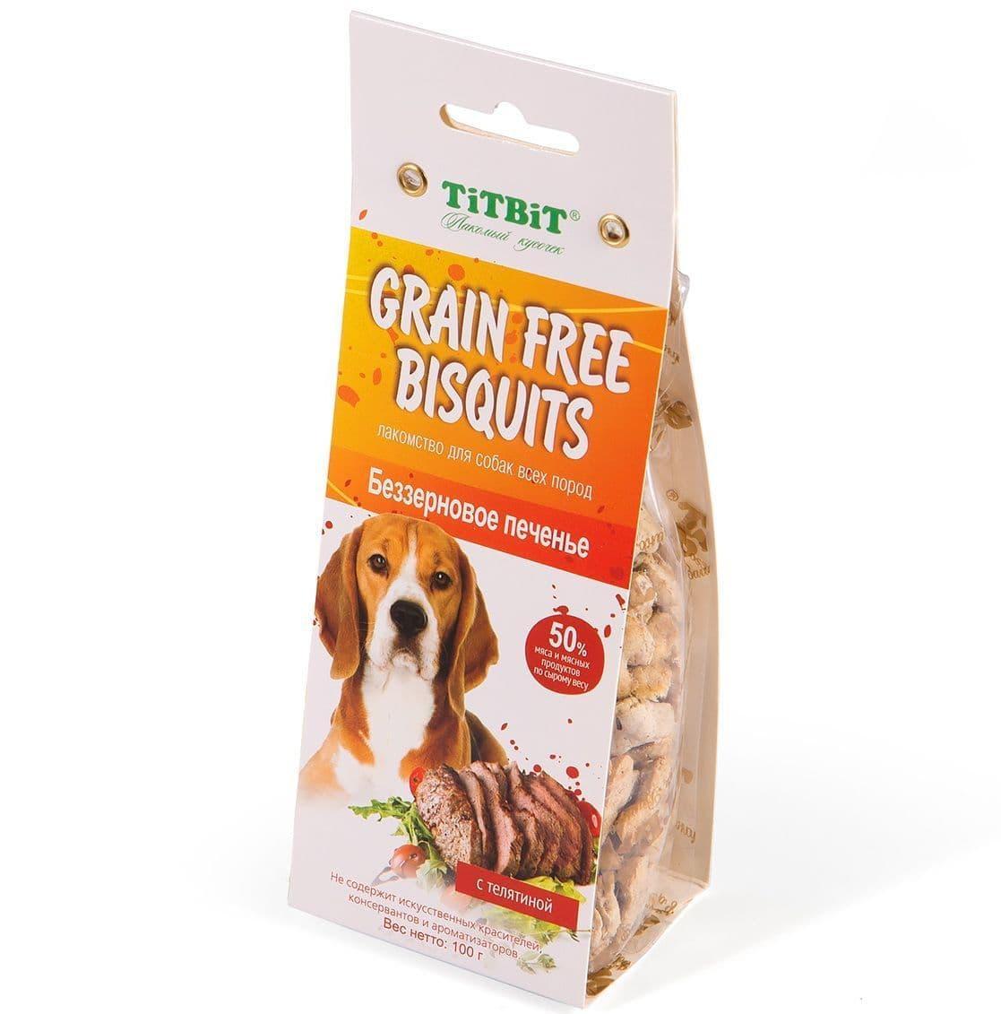 Лакомство беззернове печенье Grain Free TiTBiT для собак (Говядина) - 100 гр.