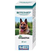 Пребиотик Ветелакт для животных, для нормализации микрофлоры кишечника, АВЗ - 20 мл