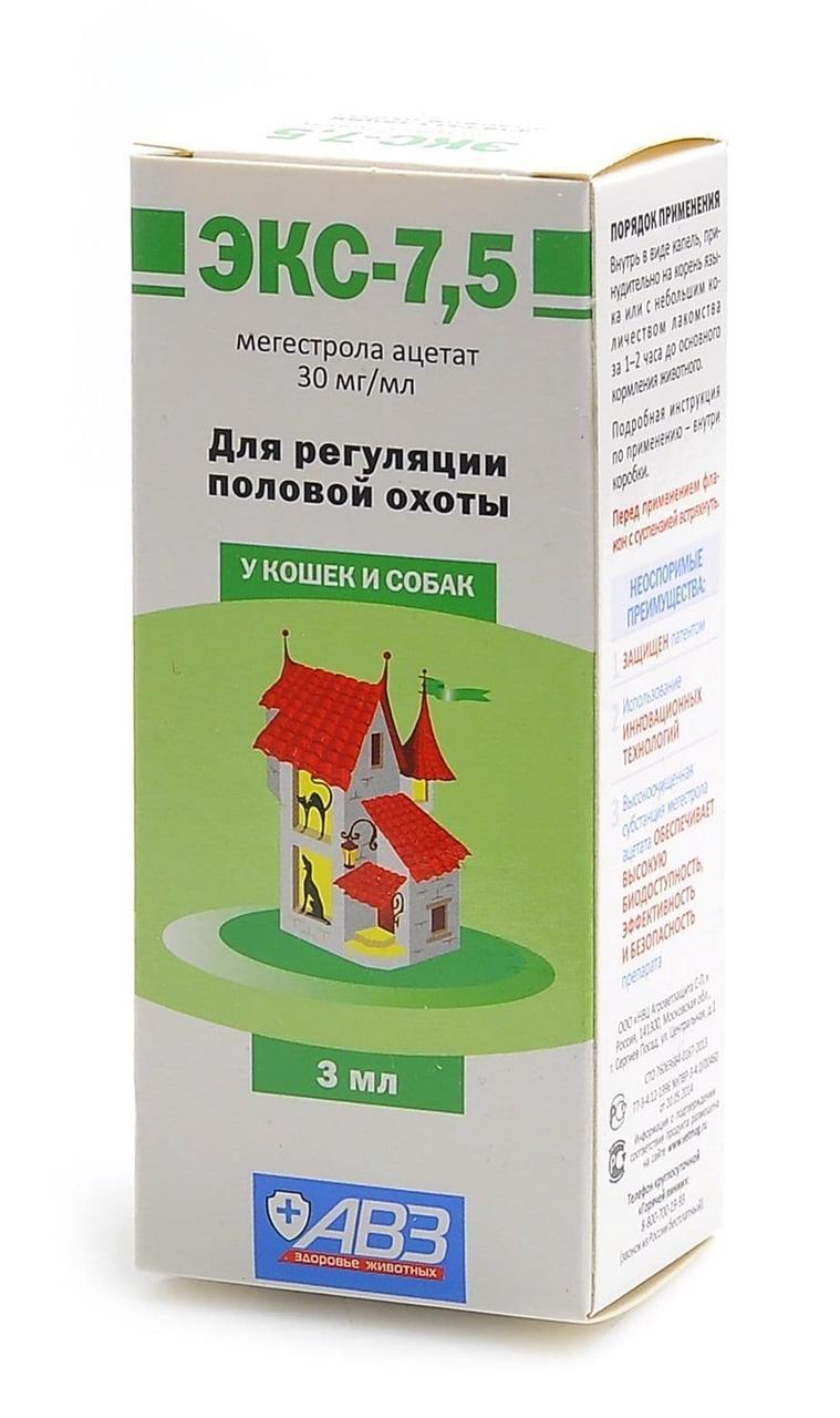 Суспензия для регуляции половой охоты у кошек и собак, ЭКС (7,5)  - 3 мл
