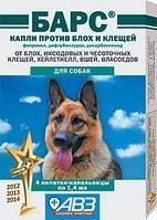 Барс инсекто-акарицидные капли на холку для собак - 1,4 мл