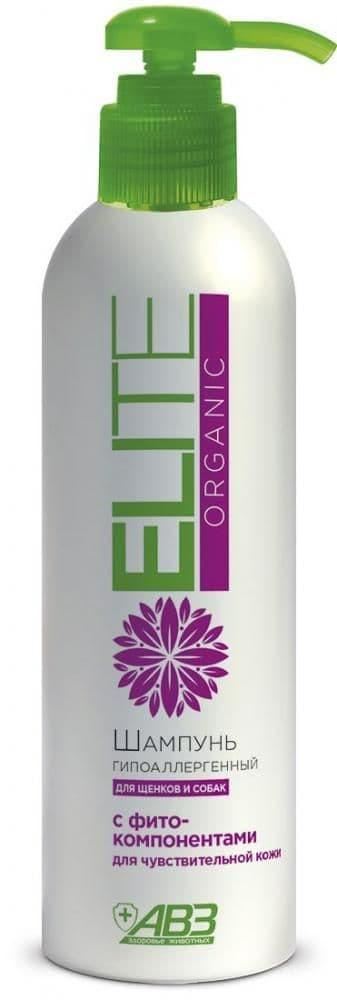 Шампунь АВЗ Elite Organic для собак и щенков, гипоаллергенный, 270мл