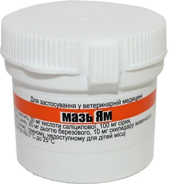 """Мазь """"Ям БК"""" для животных, при чесотке, экземе, дерматитах, Ветеринарные препараты - 50 гр"""