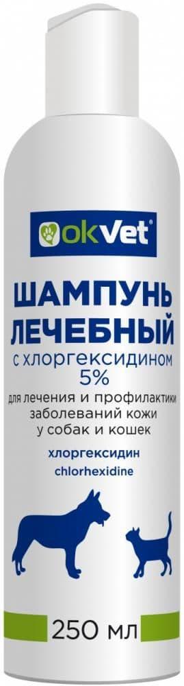 Шампунь OKVET для собак, лечебный, с хлоргекседином, 250мл
