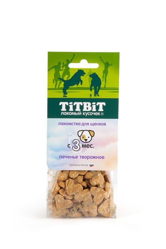 Печенье творожное для формирования крепких костей и зубов щенков, TitBit - 70 г