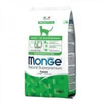 Монопротеиновый корм Monge Monoprotein для взрослых кошек (Кролик) - 1.5 кг