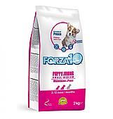 Корм Forza10 Puppy Junior для щенков и собак, в период беременности и лактации (Рыба) - 2 кг