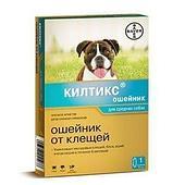 Килтикс, инсектоакарицидный ошейник для собак средних пород - 53 см