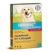 Килтикс, инсектоакарицидный ошейник для крупных собак - 70 см