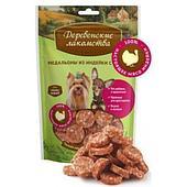 Сочные кусочки мяса индейки с рисом - 55 гр.