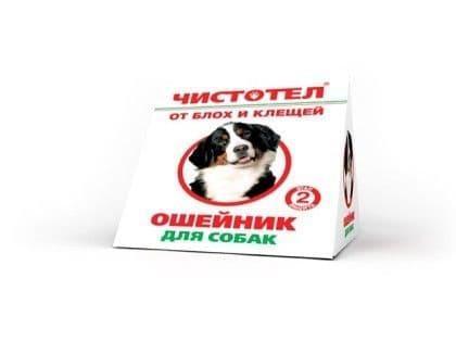 Инсектоакарицидный ошейник для собак, Чистотел  - 65 см