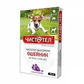 Ошейник Чистотел Максимум для собак от блох и клещей, 65см