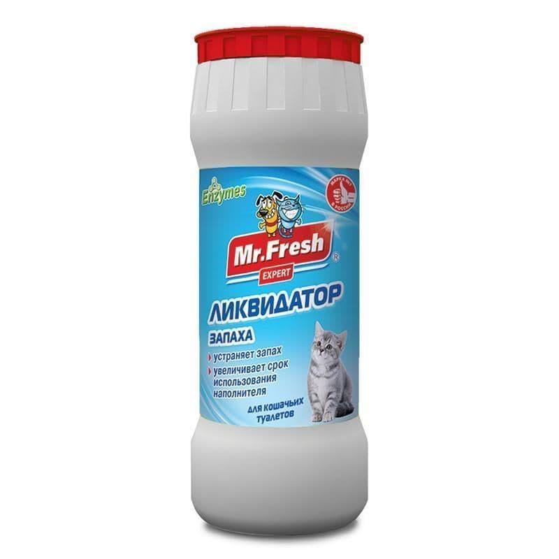 Ликвидатор запаха MF Expert 2в1 для кошачьих туалетов, порошок, 500г