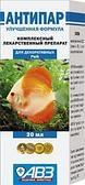 Антипар для декоративных рыб - 20 мл
