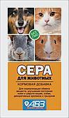 Кормовая добавка Сера для животных, АВЗ - 2.5 г