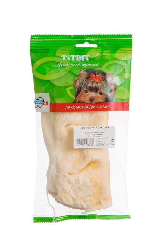 Нос телячий Бабочка для собак, TitBit - 56 г