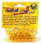 Рыбий жир с витаминами - 100 капсул
