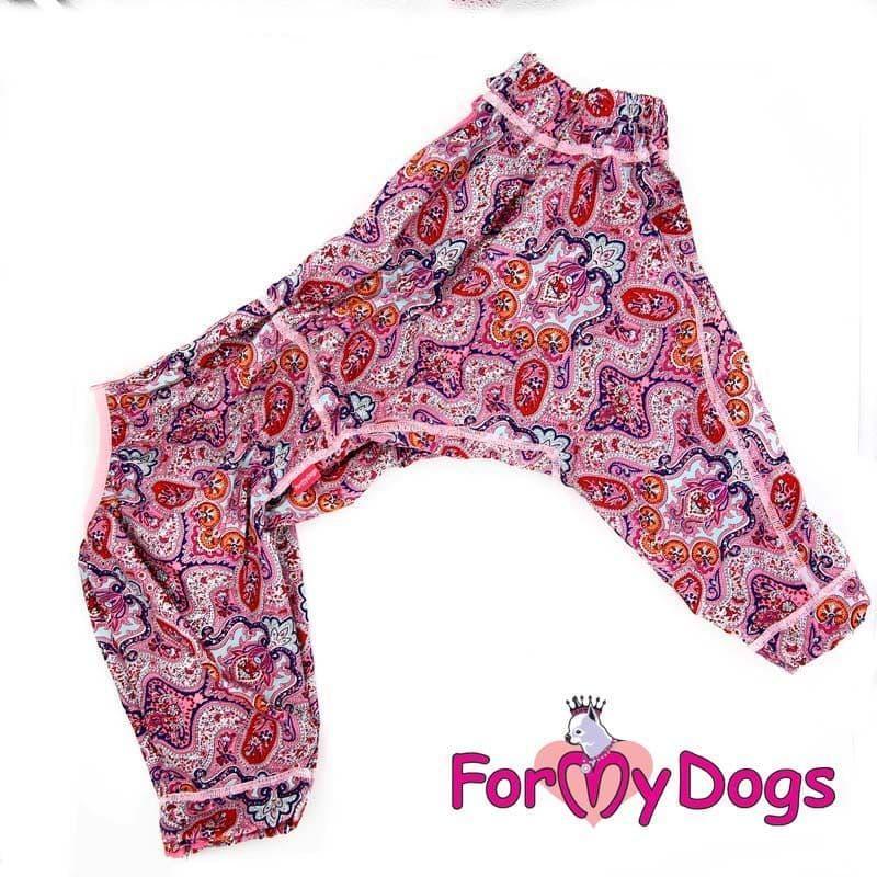 Пыльник ForMyDogs для девочек (Розовый) - 65 см