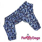 Пыльник ForMyDogs для мальчиков (Синий) - 65-85 см