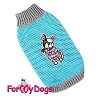 Свитер ForMyDogs для собак (Бирюза) - 14-16 р