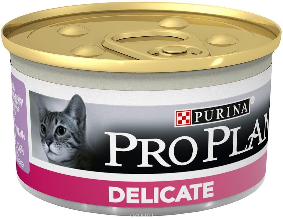 Консервы Pro Plan Delicate для кошек с чувствительным пищеварением (Индейка) - 85 г