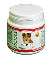 Препарат Polivit-Ca plus Кальций для щенков и лактирующих собак, Polidex - 150 табл.