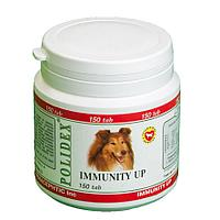 Препарат Immunity Up для укрепления иммунитета у ослабленных собак, Polidex - 150 табл.
