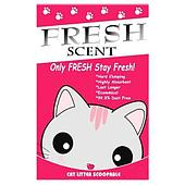 Комкующийся наполнитель Fresh Scent для туалета кошек (Без запаха) - 10 л