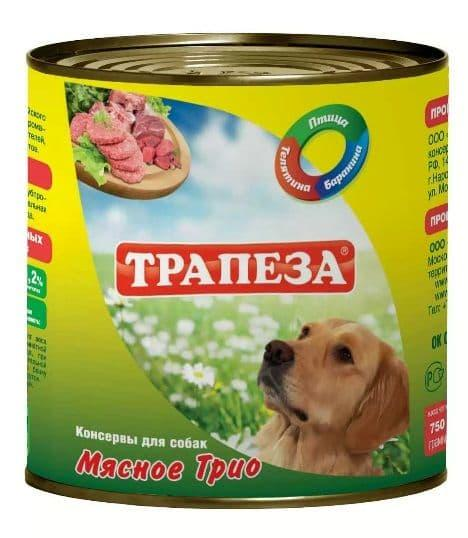 Консерва Трапеза для собак всех пород (Баранина, телятина и птица) - 750 г