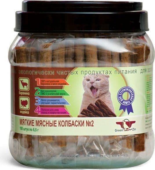 """Мясные колбаски Green QZin """"Подвижность №2"""" для стерилизованных кошек (Баранина, Индейка)"""