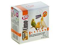 Минеральный камень для декоративных птиц с апельсином, LoLo Pets - 35 гр