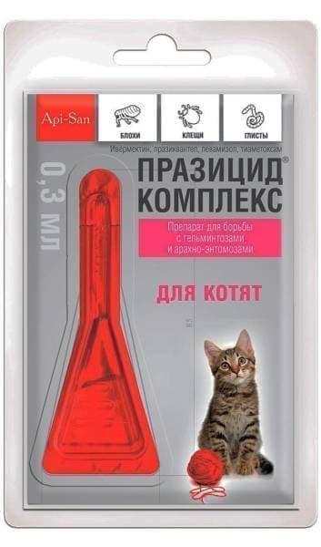 Празицид-комплекс  Api-San для котят, от глистов, клещей, вшей, 1 пипетка