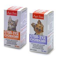 Cуспензия Стоп-ЗУД для собак и кошек, для лечения от аллергии, Api-San - 15 мл