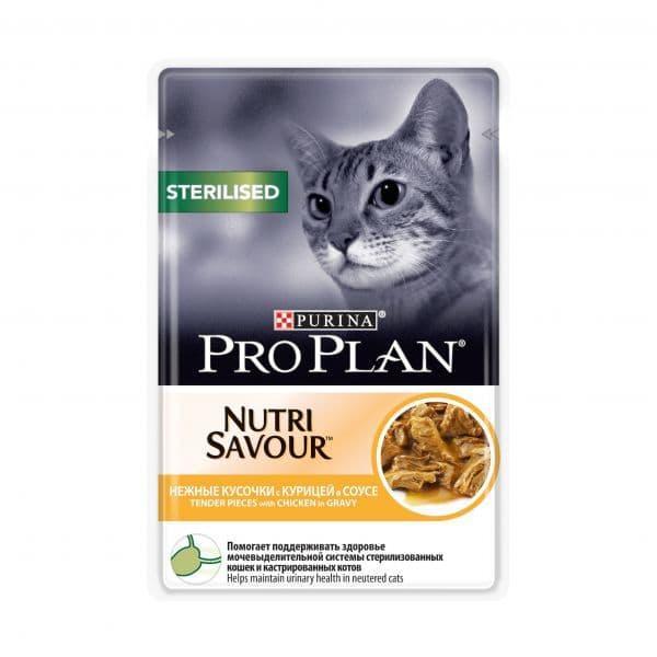 Корм Pro Plan для стерилизованных кошек и кастрированных котов (Курица в соусе) - 85 г