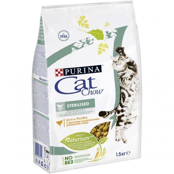 Корм для стерилизованных кошек и кастрированных котов, Cat Chow Sterilized - 1,5 кг