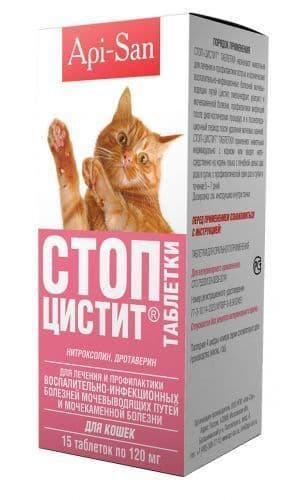 Стоп-Цистит д/кошек уп. 15 таблеток
