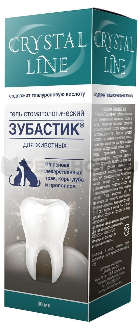 Зубастик Гель Crystal line, зоогигиенический стоматологический гель для собак и кошек - 30 мл