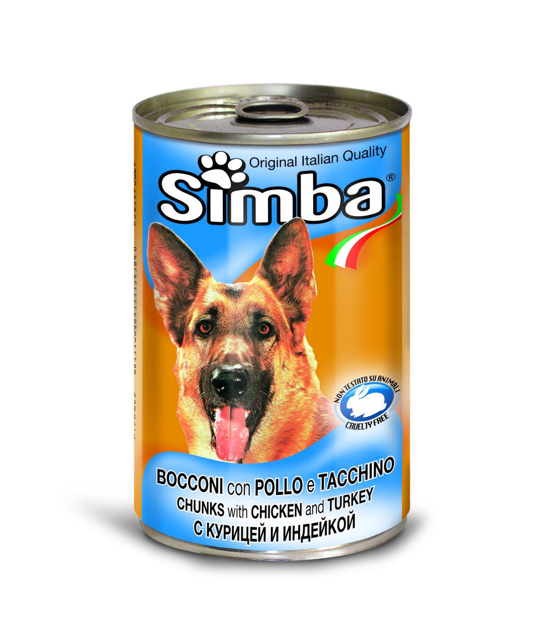 Корм Simba Wet Premium Quality Chunkies with Chicken &Turkey для собак (Курица с Индейкой) - 1230 г