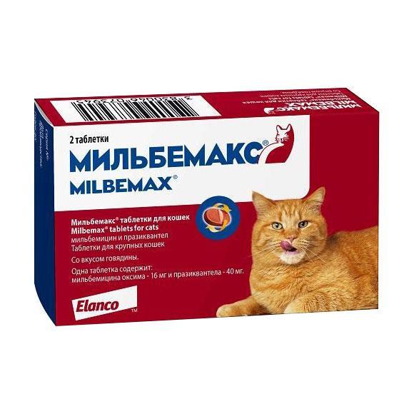 Антигельминтик Мильбемакс для крупных кошек, Elanco - 2 табл.