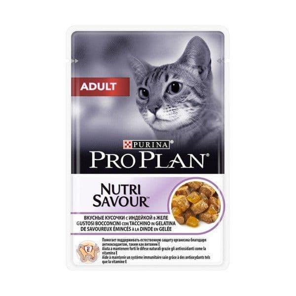 Корм Pro Plan Adult для взрослых кошек (Индейка) - 85 г