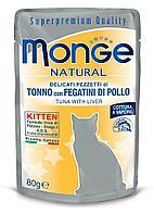 Корм Monge Kitten для котят (Тунец и куриная печень в желе) - 80 г