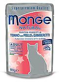 Корм Monge Adult для взрослых кошек (Тунец, курица и креветки в желе) - 80 г