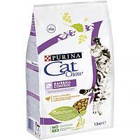 Корм Cat Chow с контролем образования комков шерсти в ЖКТ для кошек (Домашняя птица) - 1.5 кг