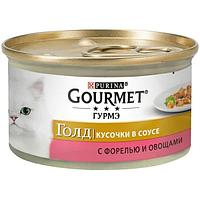 Корм Gourmet Gold для кошек (Форель и Овощи) - 85 г