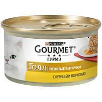 Корм Gourmet Gold для кошек (Курица и Морковь) - 85 г