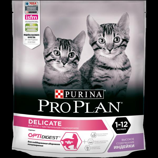 Корм Pro Plan Junior Delicate для котят с чувствительным пищеварением (Индейка) - 400 г + паучи