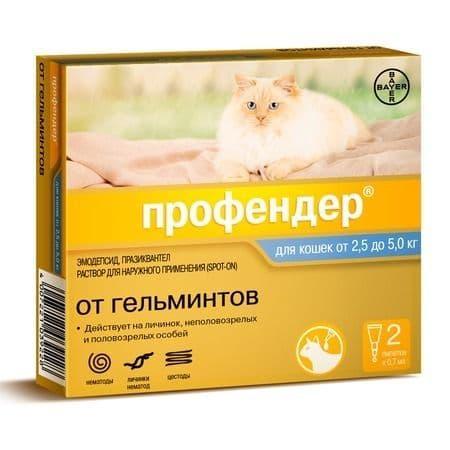 Капли на холку против личиночных и взрослых стадий гельминтов Bayer Профендер для кошек - 2.5-5 кг