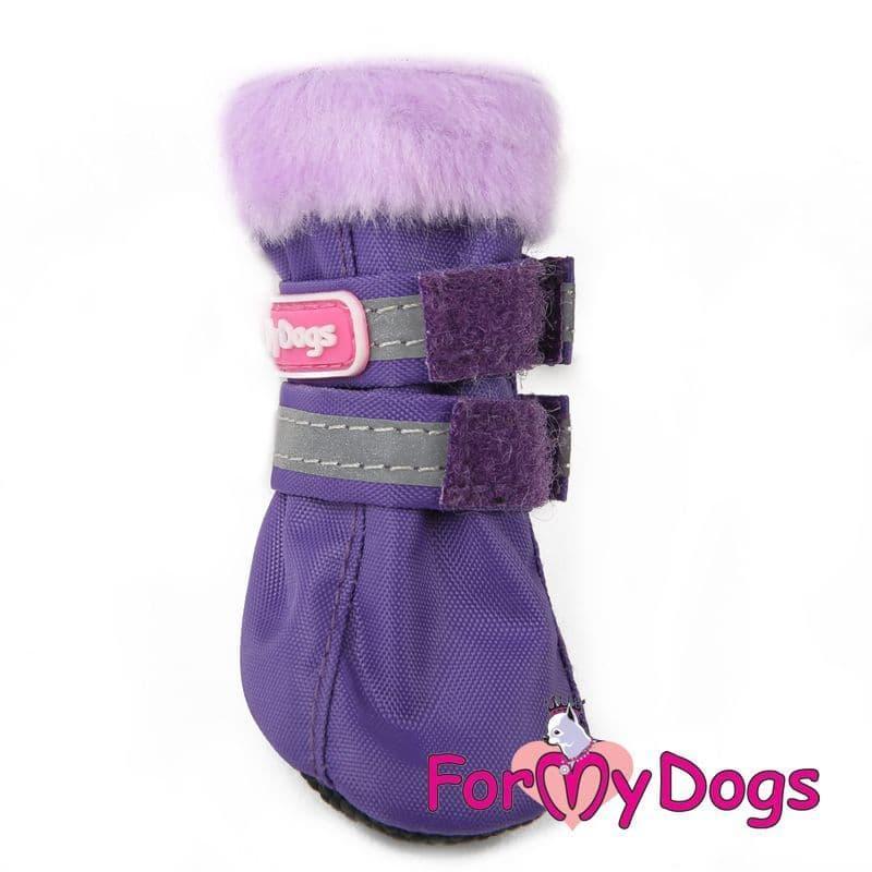 Сапоги ForMyDogs для собак (Фиолетовые) - 1 р