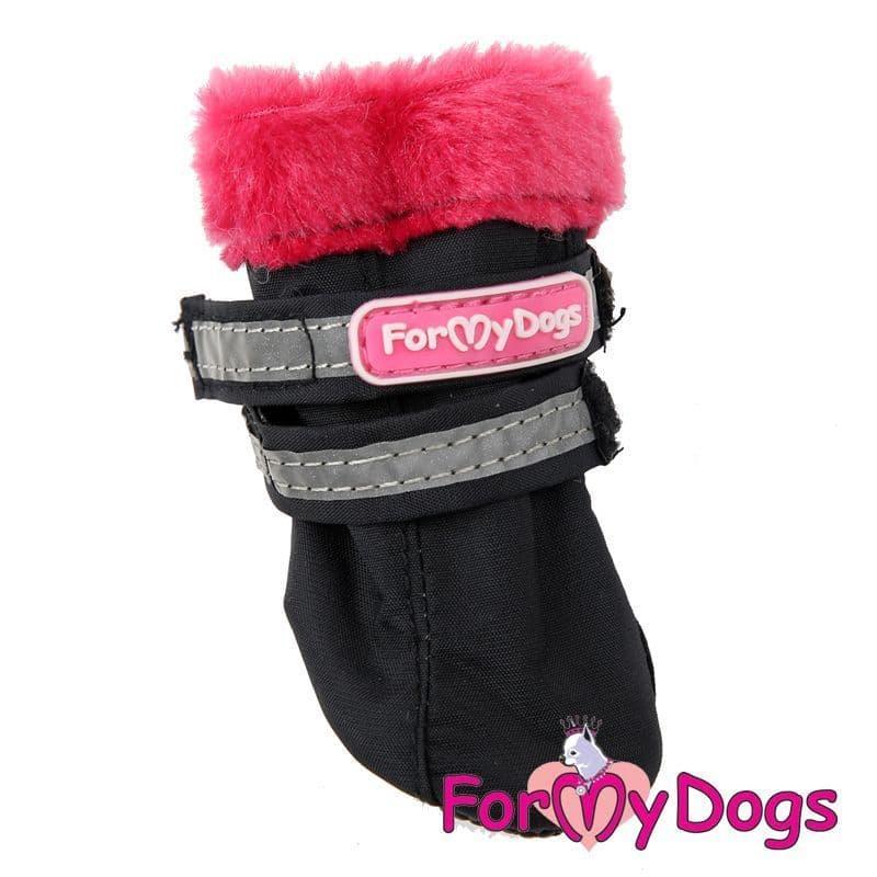 Сапоги ForMyDogs для собак (Черно-красные), ПВХ - 1 р