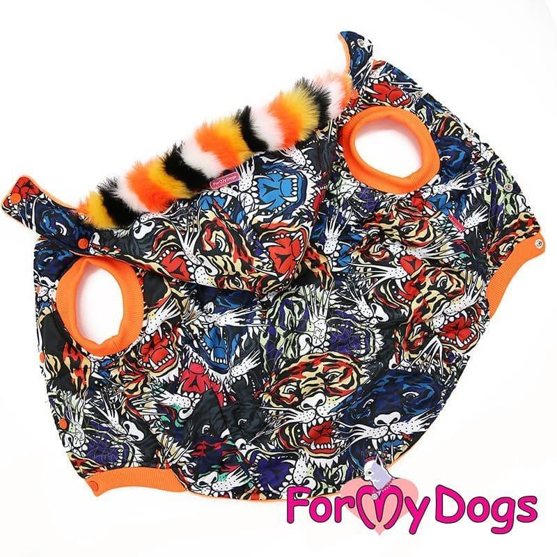 """Куртка ForMyDogs """"Тигр"""" для собак (Синий) - D1"""
