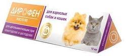 Антигельминтная суспензия Дирофен для щенков и котят, Api-San - 10мл